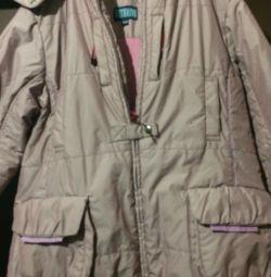 Зимние пальто Futurino