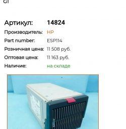 Παροχή ρεύματος για το rack server