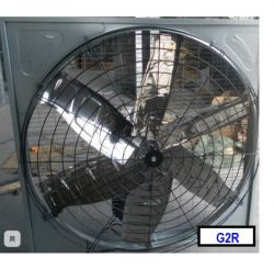 Разгонные вентиляторы для КРС