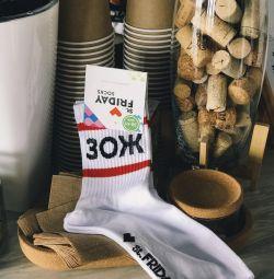 Шкарпетки зож