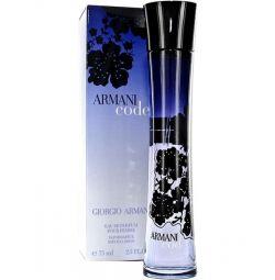 Giorgio Armani Code women's perfume
