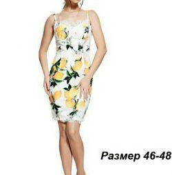New dress, 46
