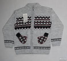 Продам серый свитер на молнии