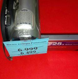 Camcorder DCR-DVD308E