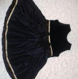 Rochie de sundress