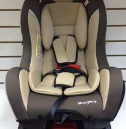 Mishutka car seat 0-25 kg. New
