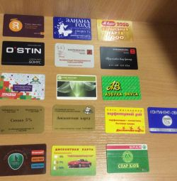 Discount cards (lot)