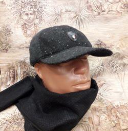 Șapcă de baseball elegantă