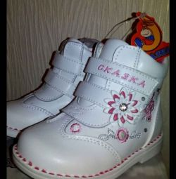 Νέα παπούτσια παπούτσια 18 r ανά μωρό