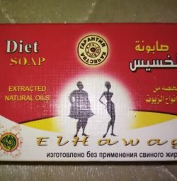 Soap for weight loss. Exchange