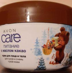 Crema de fata si de corp 200 ml