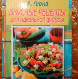 Α. Luca νόστιμες συνταγές για μια τέλεια φιγούρα
