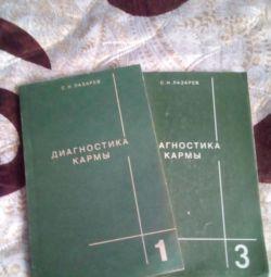 Lazarev Diagnosticarea cărților 1 și 3 din Karma