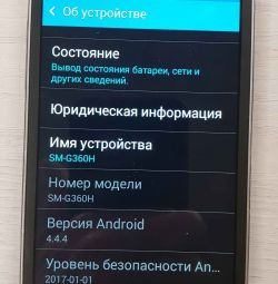 Смартфон Samsung Galaxy Core Prime SM-G360H/DS