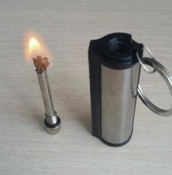 Petrol Flashing Lighter