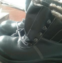 Protective winter boots (new)