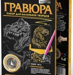 Χαρακτική Tyrannosaurus Νέα στο κουτί Τελευταία