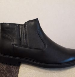 Unichel boots