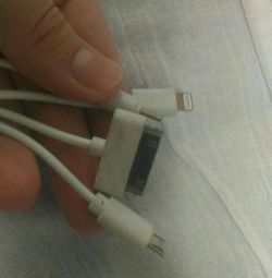 Multi-wire For Android, Apple, iphone, ipad, Nokia.
