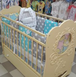 Crib Coach with a pendulum and a box. New