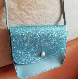 Νέα μικρή τσάντα