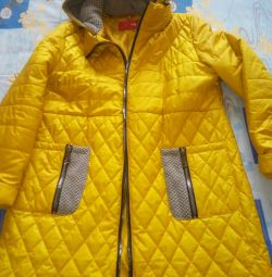 Jachetă nouă