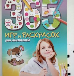 Book for children. 365 games and coloring
