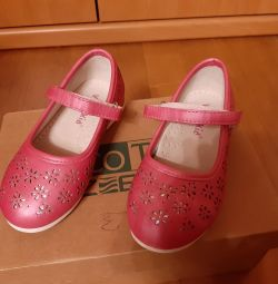 Leather shoes 16 cm. Insole