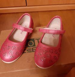 Δερμάτινα παπούτσια 16 cm