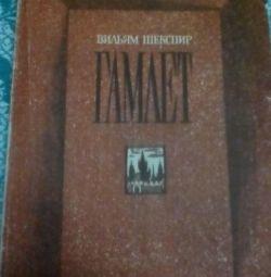 Книги для учебы