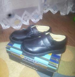 Νέα Δερμάτινα Παπούτσια (Ισραήλ)