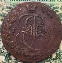 5 copecks 1787 EM