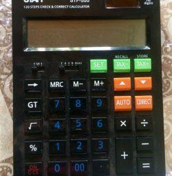 STAFF calculator new