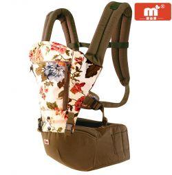 Hipsit / Carrying / Ergoryukzak με λουλούδια