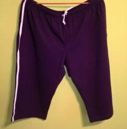 pantaloni de dimensiuni 62-64 bonprix