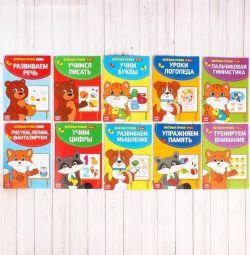 Σετ παιδικών εκπαιδευτικών βιβλίων 10 τεμαχίων 3-5 ετών