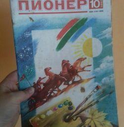 1987 revista Pioneer