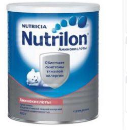 Amestec aminoacid
