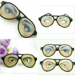 Αστεία γυαλιά