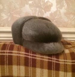 A seal cap (new)