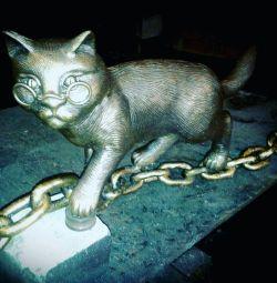 Sculpture made of metal