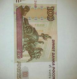 100 ruble. avertisment Trap.