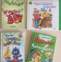 Folosit cărți pentru copii
