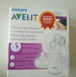 Breast pump Philips