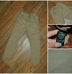 Cotton pants for women