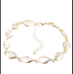 Bracelet new, Bijoux Land
