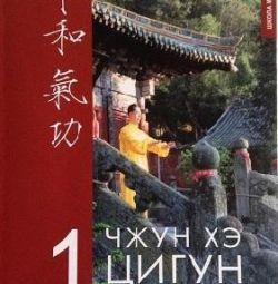 kitap Zhong O Çigong.