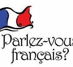 Уроки французької