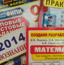 Textbook. Used.