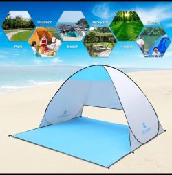 Quickly folding tent for fishing and a picnic